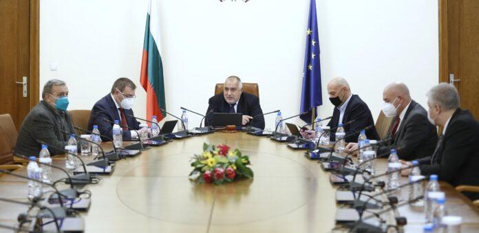 правителство заседание Медиана
