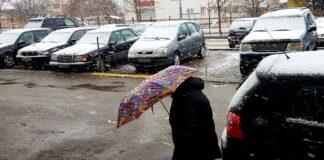 дъжд сняг