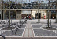 Германия затворени магазини