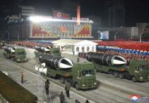 Северна Корея парад