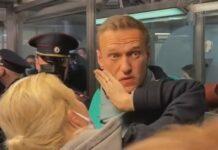 Арест Навални