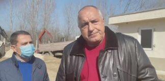 Борисов изборите