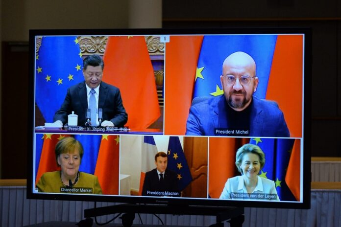 Европа Китай