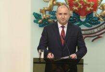 Румен Радев пресконференция