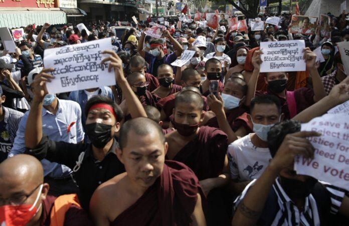 преврата Мианмар