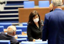 скандал в парламента