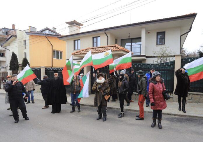 протест, Банкя