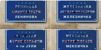 Кметът на Скопие