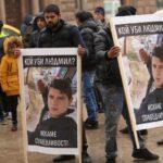 протест, Людмил