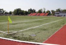 стадиони