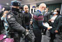 арести Русия