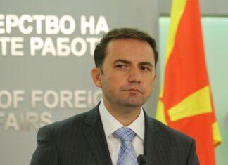 Османи българско малцинство