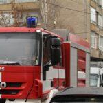 пожар София