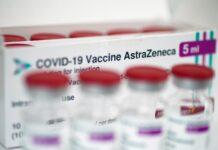 Астра Зенека ваксини