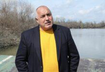 Борисов премиер