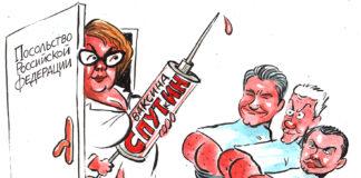 руските ваксини