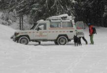 изчезналият сноубордист