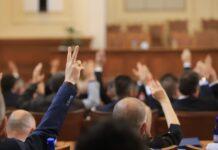 народно събрание, борисов