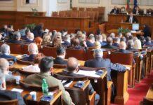 Народно събрание заседание, изборния закон