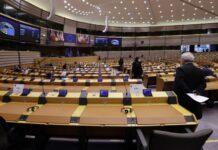 Европейски парламент резолюция