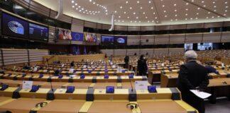 Европейски парламент резолюция ЕК