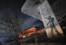 Чернобил аварията Украйна