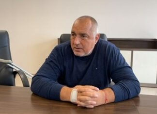 Бойко Борисов кабинет