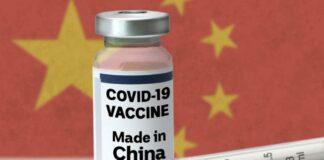 китайска ваксина