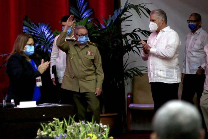 Кастро партия