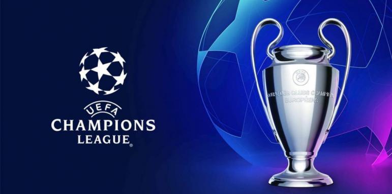 фаворити шампионска лига