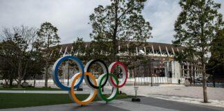 олимпийско село Токио