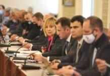 Комисия по ревизия Аврамова