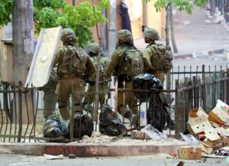 Израел Палестина конфликт