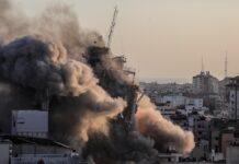 Газа въздушни удари