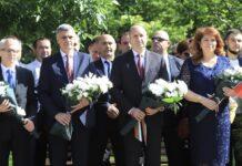 Румен Радев 24 май