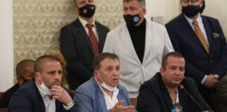 Градус Илчовски
