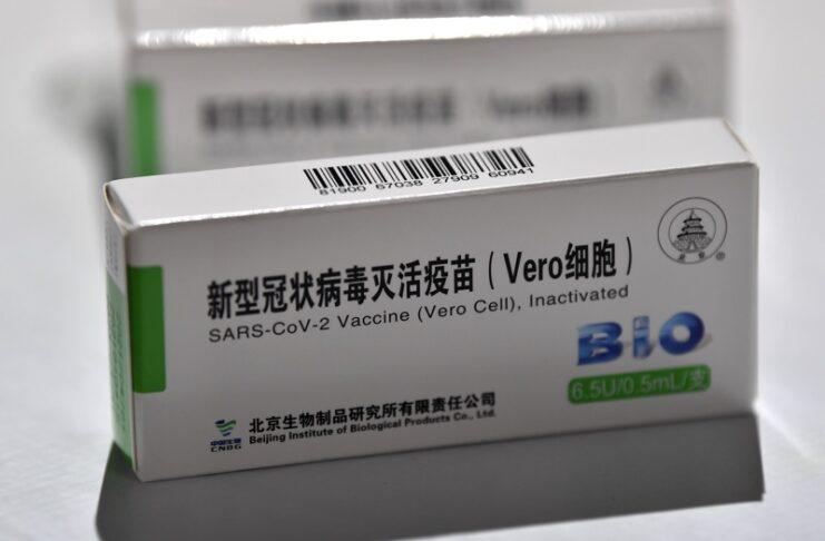 СЗО китайската ваксина
