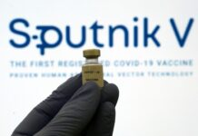Русия ваксинации