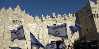 Членове на израелски десни групи развяват израелски знамена до портата на Дамаск в Стария град на Йерусалим, 15 юни 2021 г.