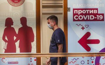 Руснаците не вярват на ваксините
