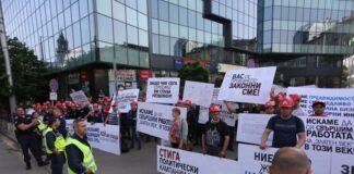 "Протест на ""Артекс"" пред сградата на ДНСК"