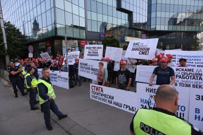 Протест на