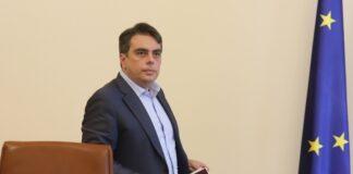 Асен Василев АПИ