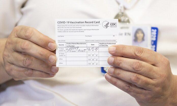удостоверение за COVID-19