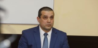 Георги Начев АДФИ