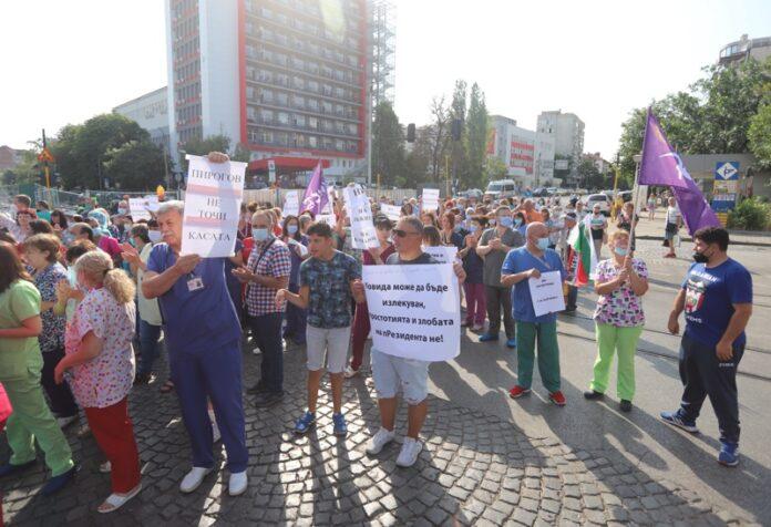 Протест пред