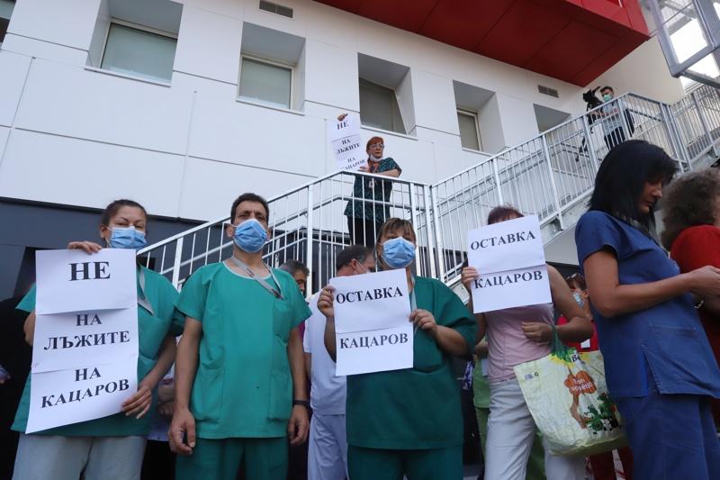 """Протест пред """"Пирогов"""", в защита на проф. Асен Балтов"""