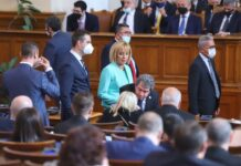 46 -то Народно събрание
