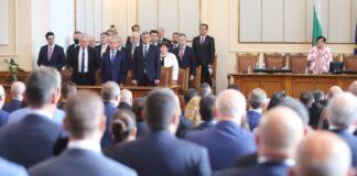 Депутатите в 46-тото Народно събание полагат клетва