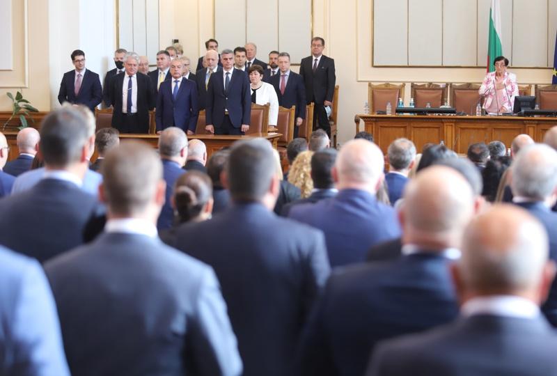 Депутатите в 46-тото Народно събрание полагат клетва